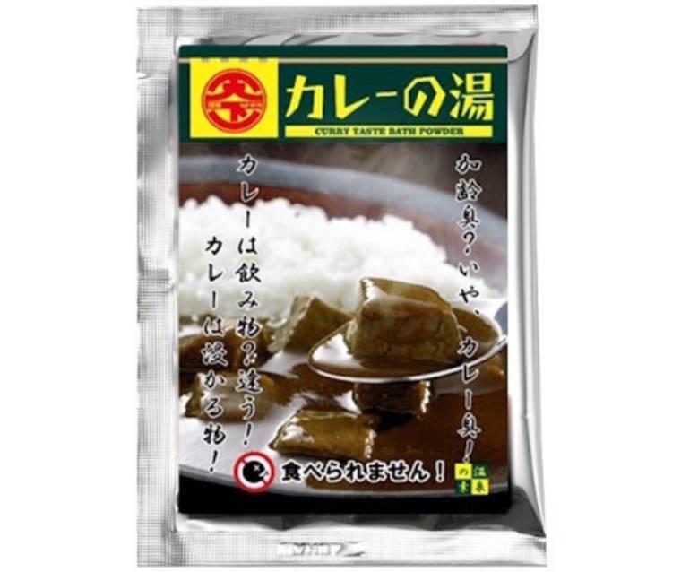 Ramen or Miso Soup - Weird bath salts flavored like Japanese soups