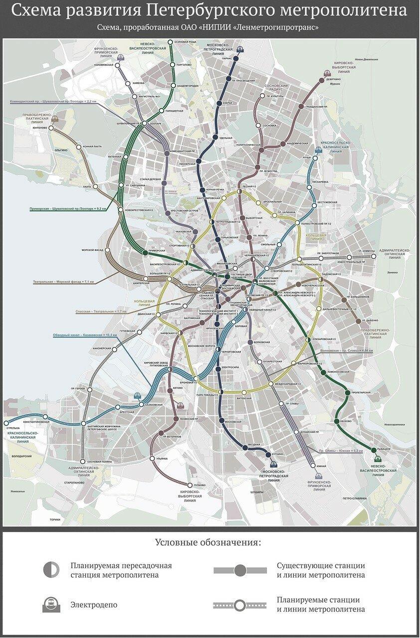 Метро спб схема планируемые станции метро