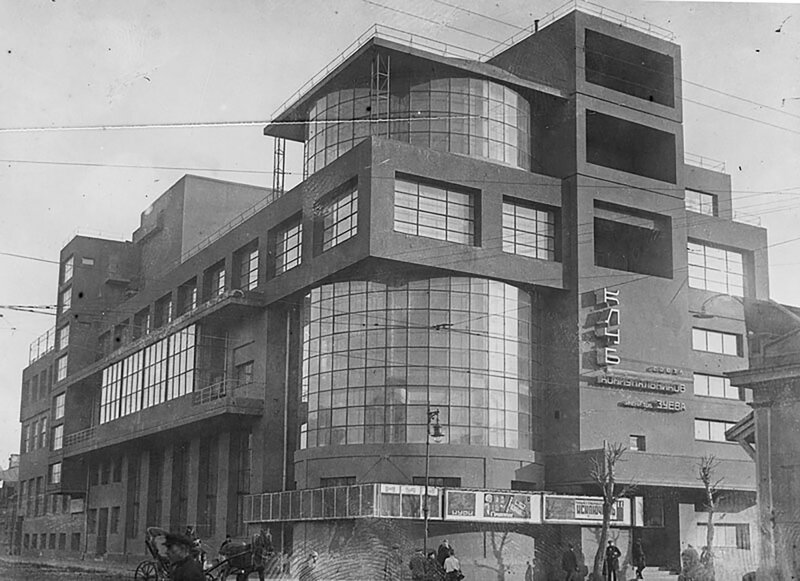 Конструктивизм: родом из СССР. Стиль в архитектуре.
