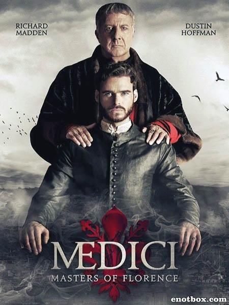 Медичи: Повелители Флоренции (1 сезон: 1-8 серии из 8) / Medici: Masters of Florence / 2016 / ПМ (Jaskier) / WEBRip + HDTV (720p)
