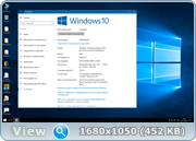 Windows 10 Enterprise LTSB 2016 v1607 (x86/x64) by LeX_6000 [02.11.2016] [RU]