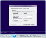 Windows 7 SP1 (x86/x64) 13in1 +/- Офис 2016 by SmokieBlahBlah 12.11.16 [Ru/En]