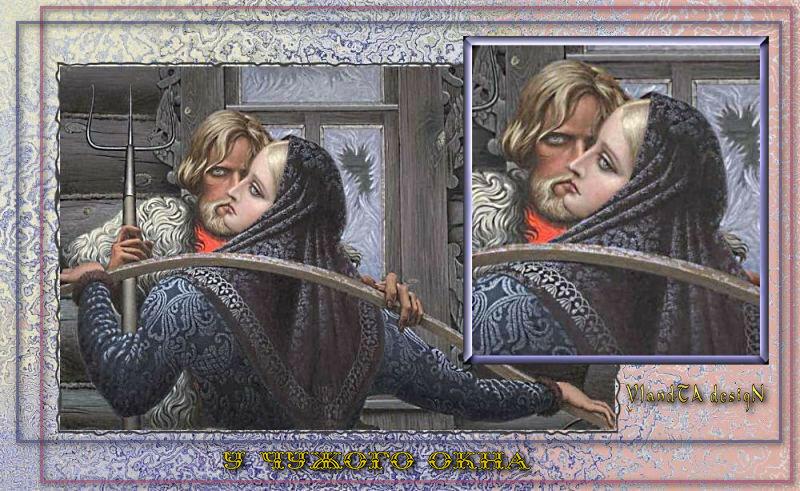 художник КОНСТАНТИН АЛЕКСЕЕВИЧ ВАСИЛЬЕВ у чужого окна 3.jpg