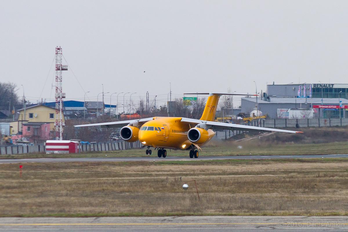 ан-148 аэропорт саратов саратовские авиалинии фото 5