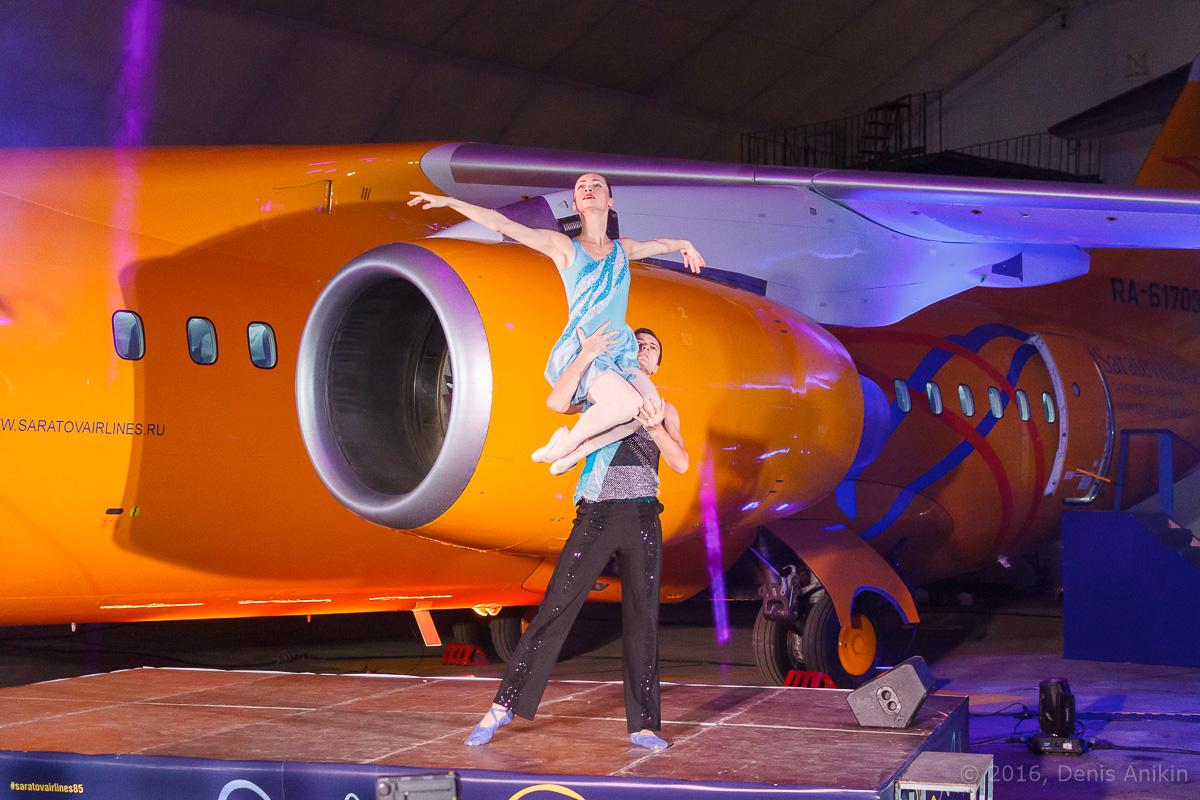 балет самолёт презентация ан-148 саратовские авиалинии вера шарипова фото 7