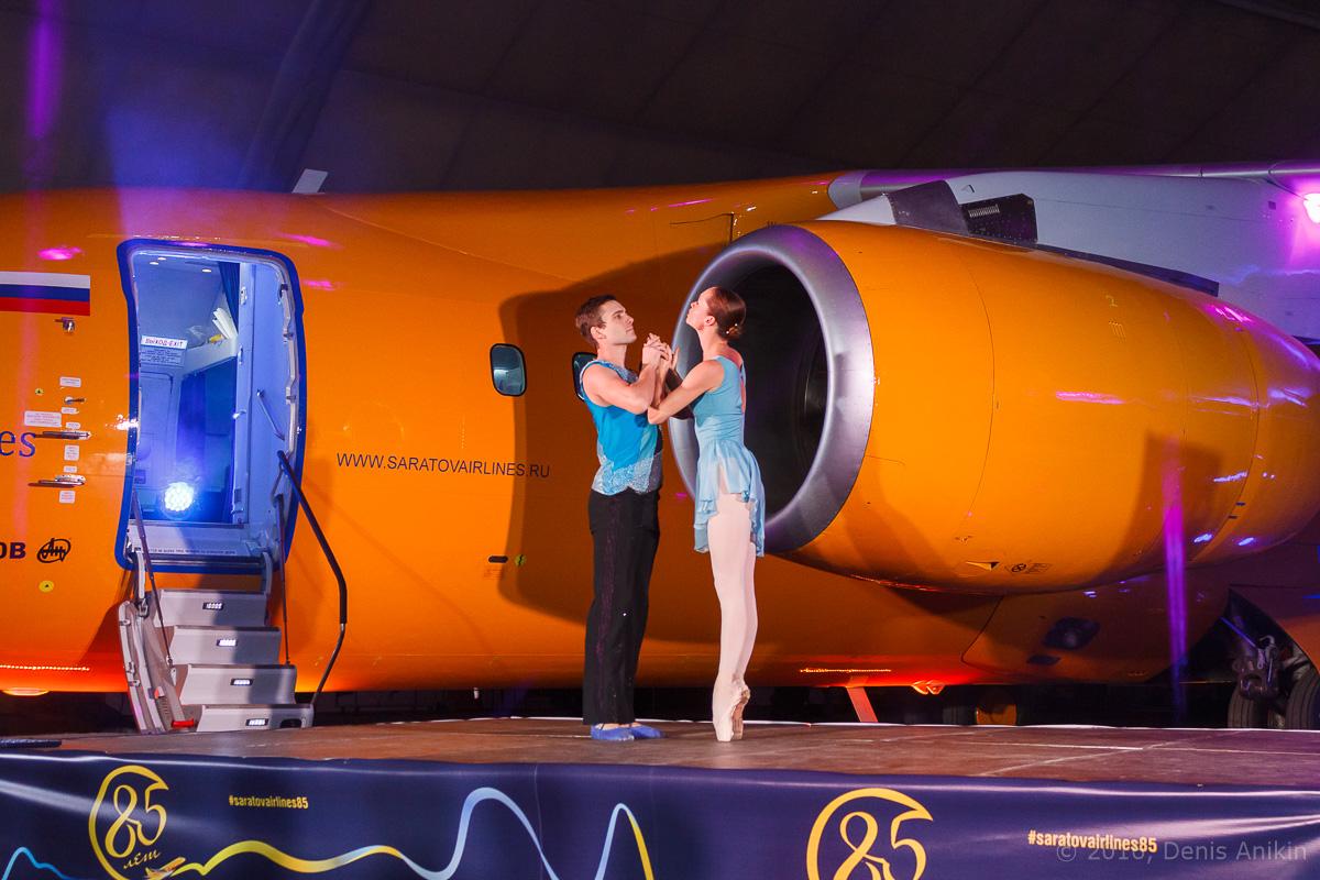 балет самолёт презентация ан-148 саратовские авиалинии вера шарипова фото 11