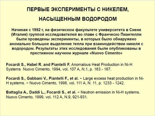 https://img-fotki.yandex.ru/get/195561/51185538.11/0_c25a2_ea24b78d_L.jpg