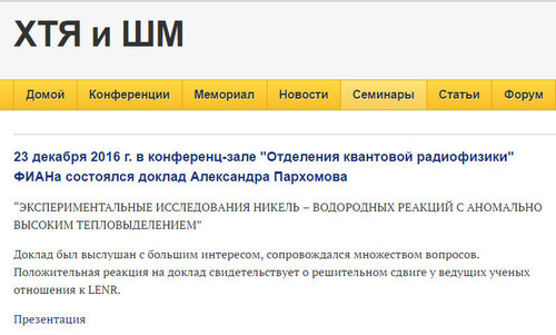 https://img-fotki.yandex.ru/get/195561/51185538.12/0_c25cc_3eda29f1_L.jpg