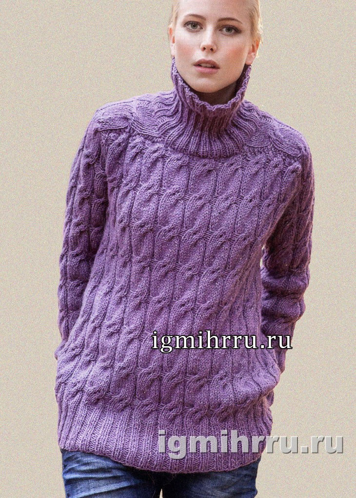 Лиловый теплый свитер с косами и рукавом-погоном. Вязание спицами
