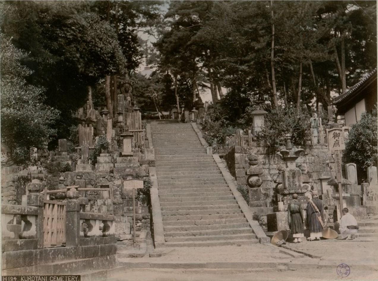 Киото. Кладбище Куротани