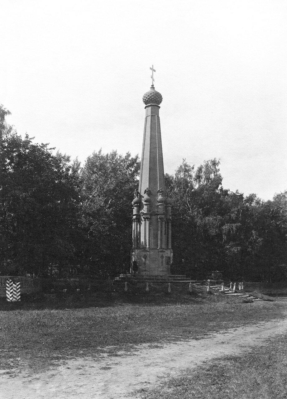 Памятник защитникам Смоленска в августе 1812 года