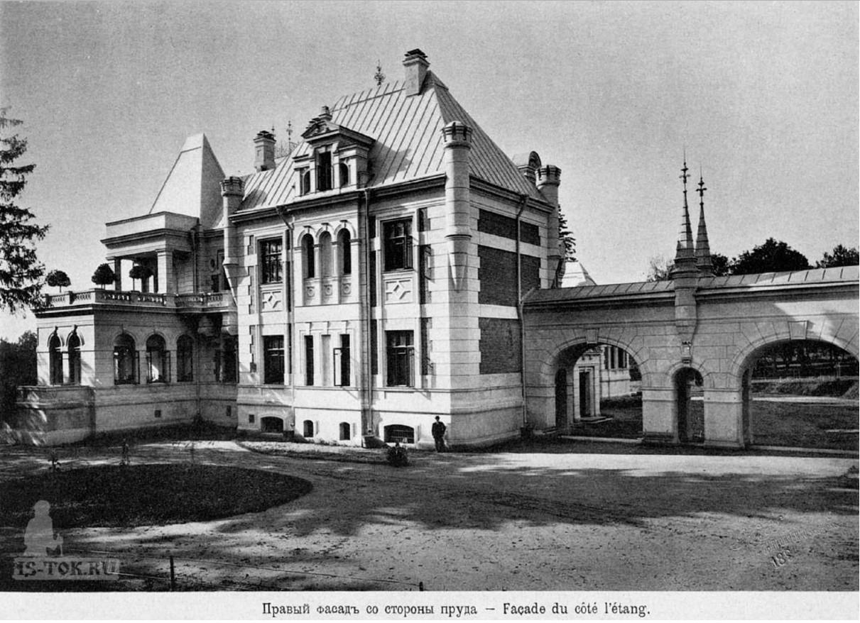 Правый фасад со стороны пруда усадьбы Одинцово