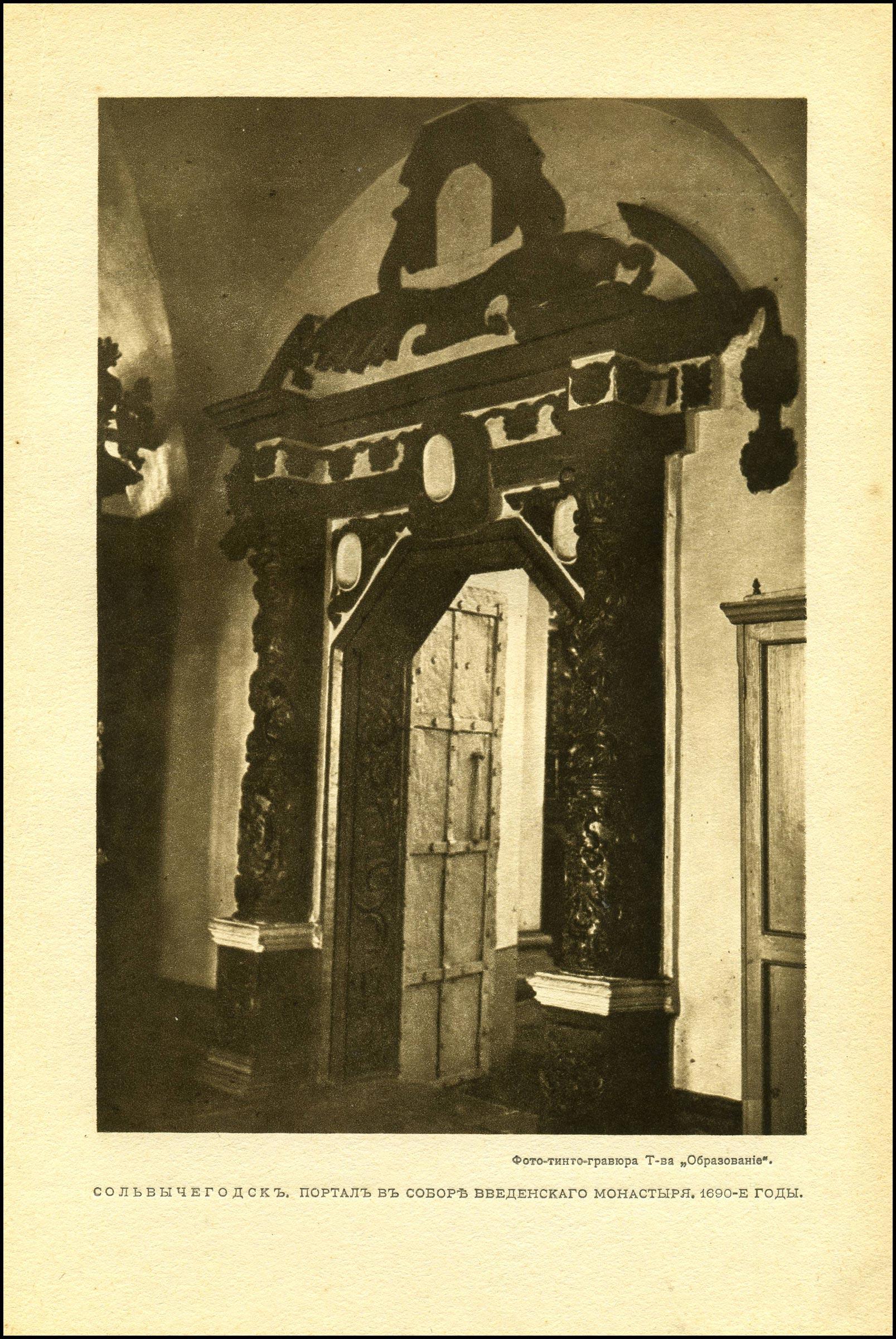 Портал в соборе Введенского монастыря