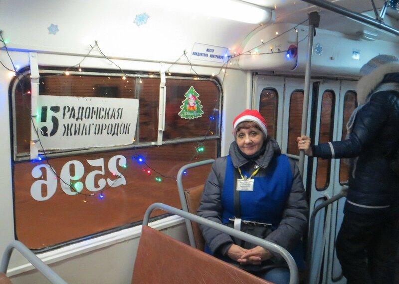 Волгоградский предновогодний трамвай