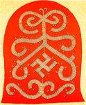 Золотная вышивка северодвинского кокошника. Начало 19 в. Вологодская губ.