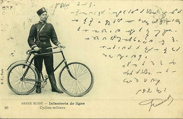 ARMEE-RUSSE-infanterie-de-ligne-cycliste-1904.jpg