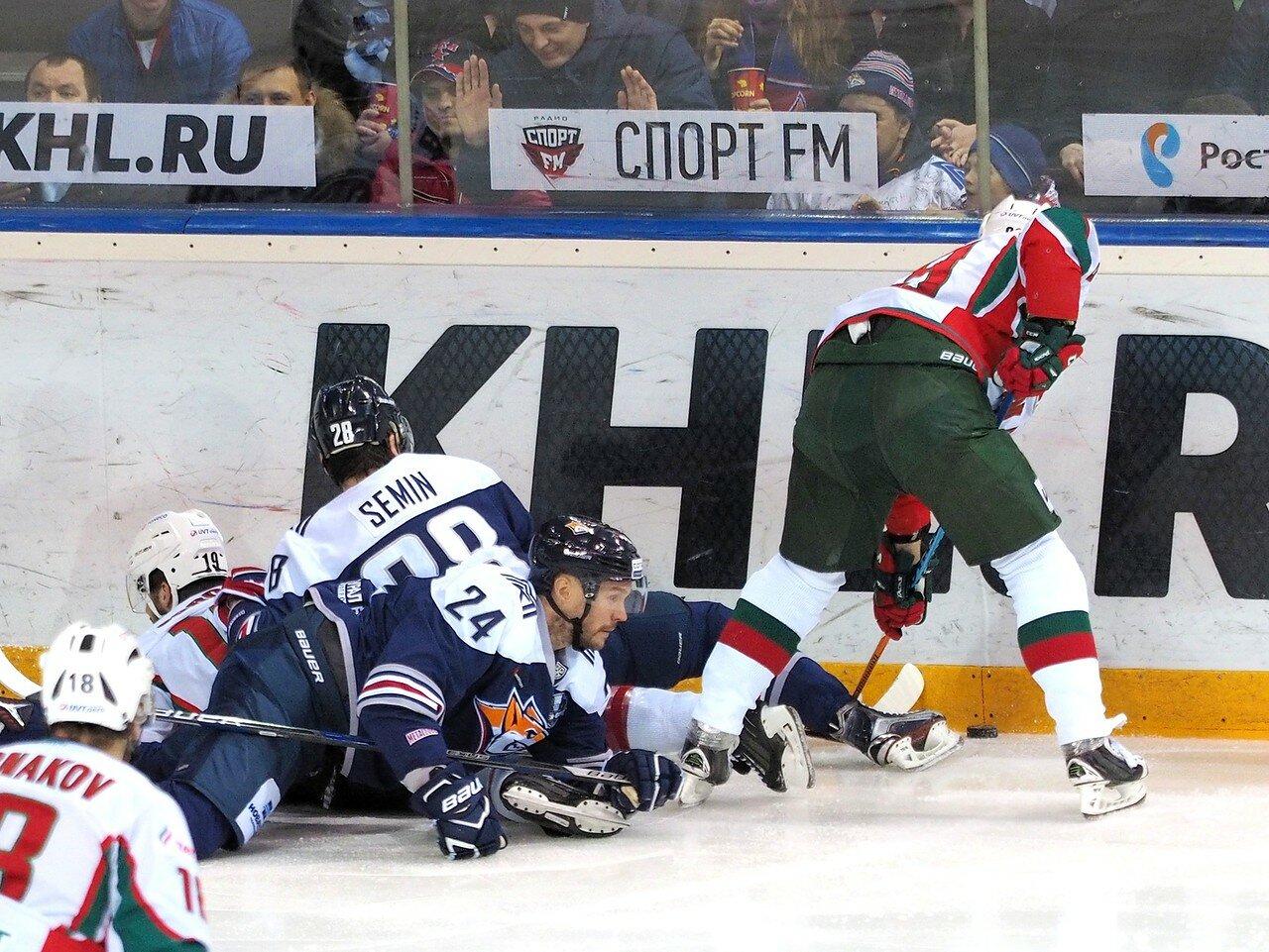 38 Первая игра финала плей-офф восточной конференции 2017 Металлург - АкБарс 24.03.2017