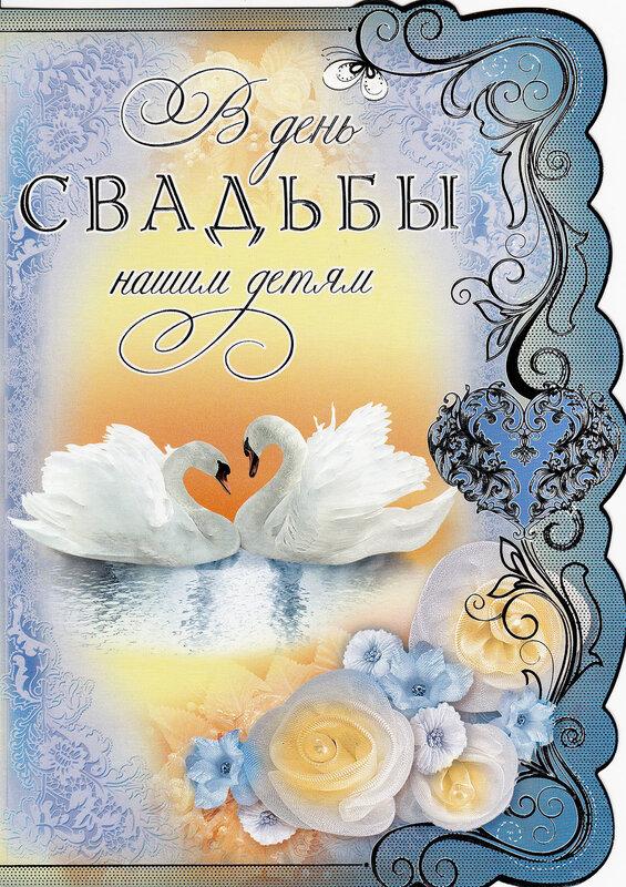 Каталог открыток для форума, днем рождения открытки