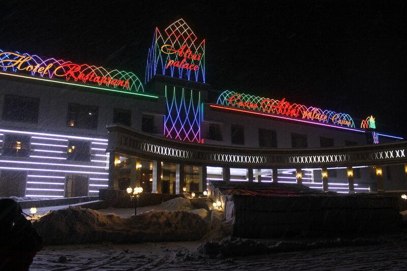 gorniy-altay-sibirskie-moment-kazino