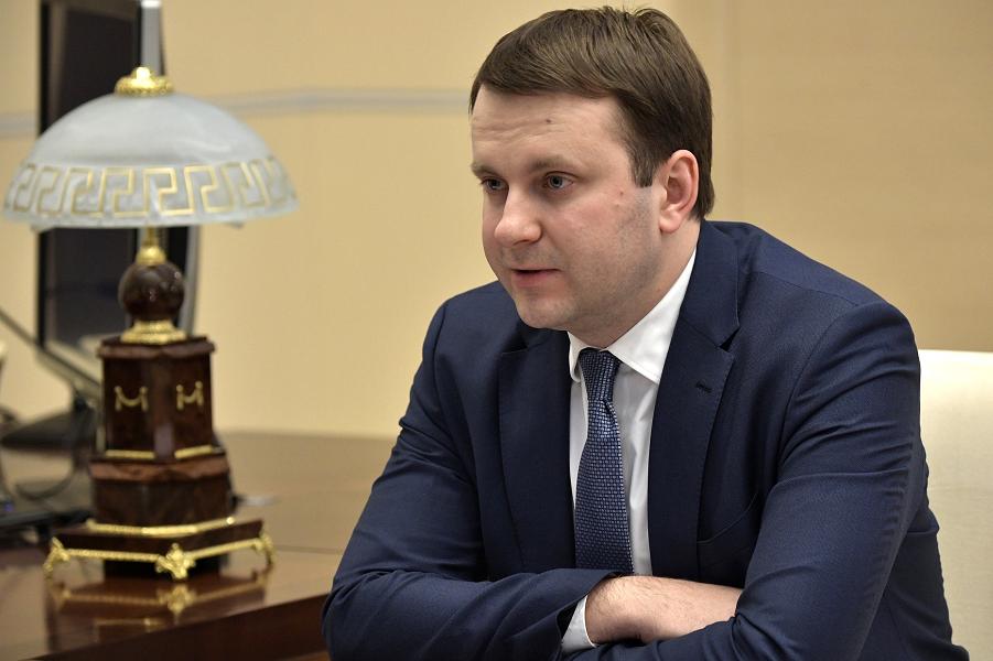 Рабочая встреча Путина с министром экономического развития Максимом Орешкиным, 15.02.17.png