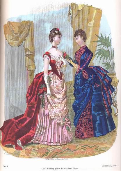 1886 год