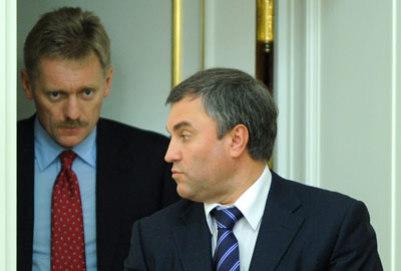 Дмитрий Песков, Вячеслав Володин