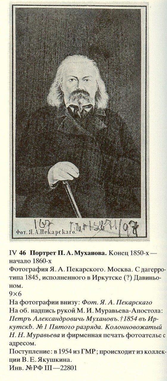 https://img-fotki.yandex.ru/get/195637/199368979.28/0_1df8b0_bbb6629d_XXXL.jpg