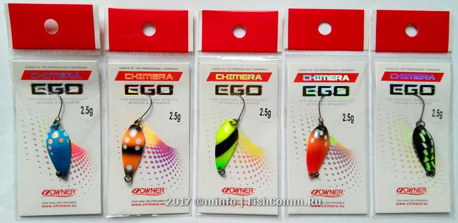 Купить блесны Chimera Ego T1 3.1 см. 2.5 г. (Химера Эго Т1 31 мм. 2.5 г.)