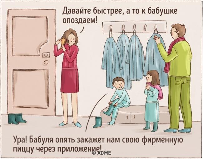 Каким будет наше поколение, когда постареет