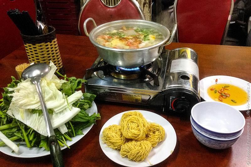 Кстати, после первой поездки мы составили свойТоп-10 самых вкусных вьетнамских блюд, ну а во в