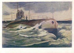 1944. Пдводная лодка на боевом курсе