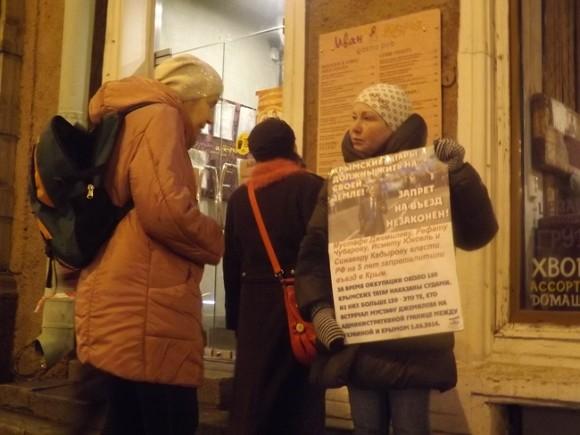ВПитере прошли одиночные пикеты вподдержку крымских татар