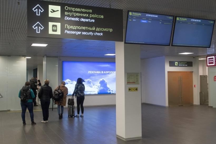 Около 160 пассажиров авиакомпании «Ямал» ожидают вылета вТаджикистан ваэропорту Жуковский