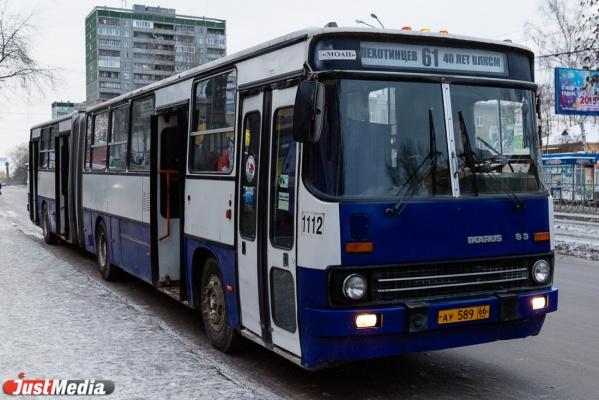 ВЕкатеринбурге улицу Блюхера закрыли для городского автомобильного транспорта
