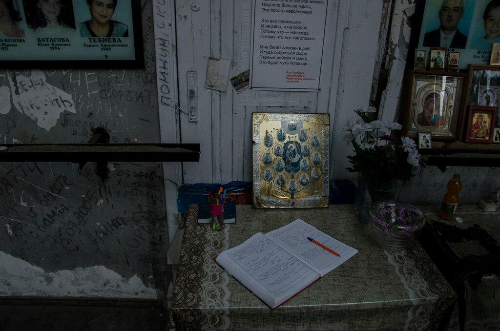 13 лет трагедии в Беслане