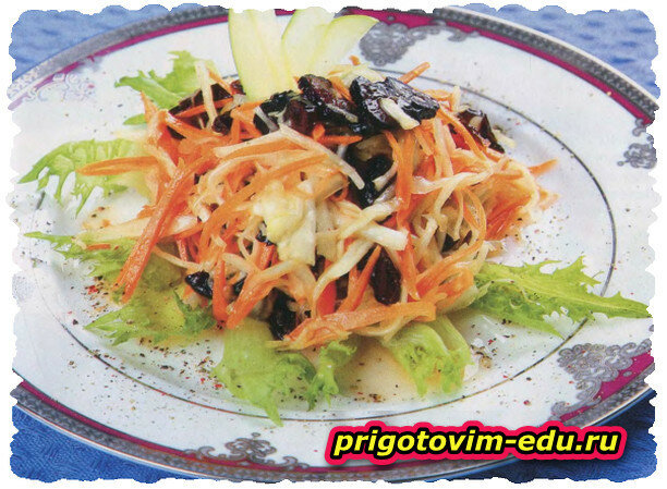 Салат из  капусты с черносливом и яблоком