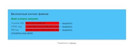 http://img-fotki.yandex.ru/get/195637/340462013.372/0_3f58eb_a745f91f_orig.jpg
