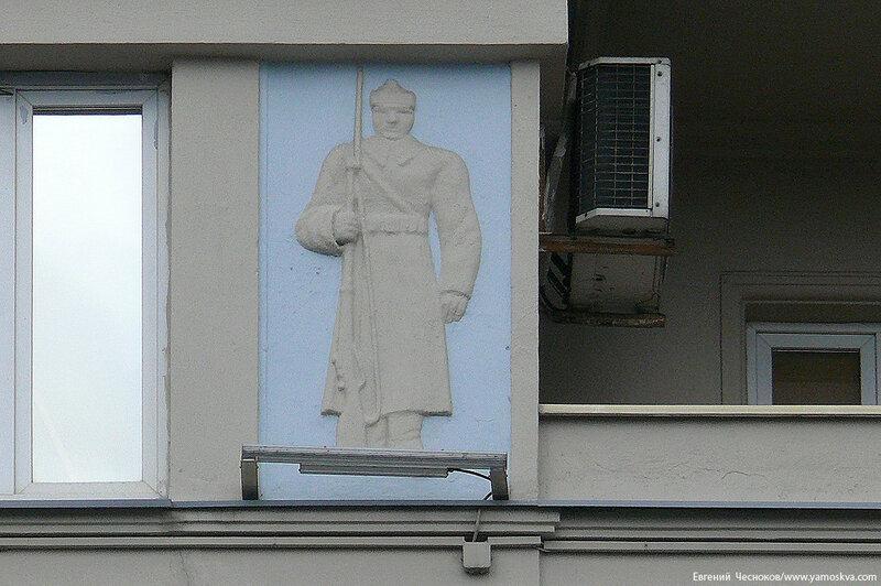 13. Долгоруковская улица. д5. 27.05.17.20..jpg