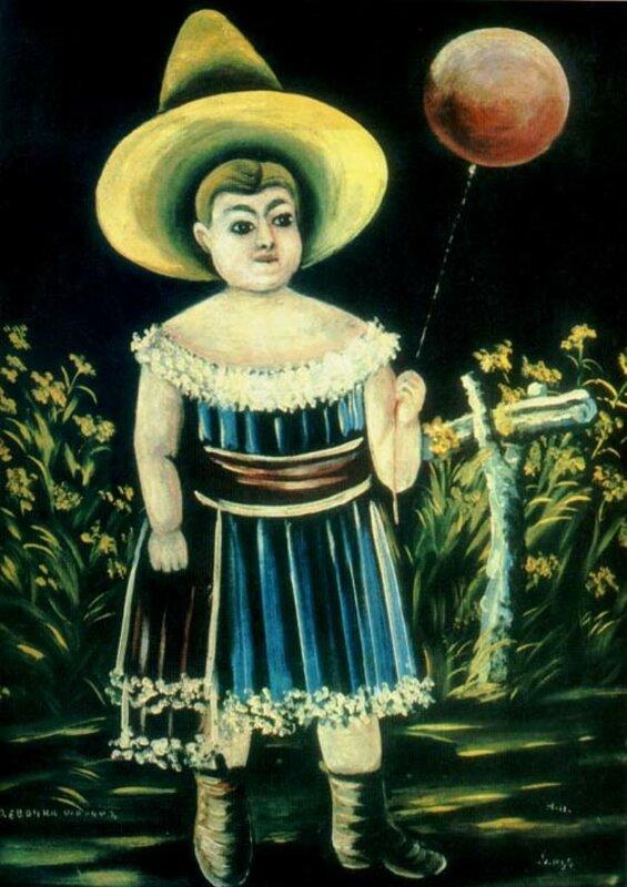 Девочка с шариком.jpg