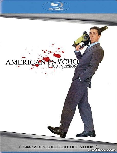Американский психопат / American Psycho (2000/BDRip/HDRip)