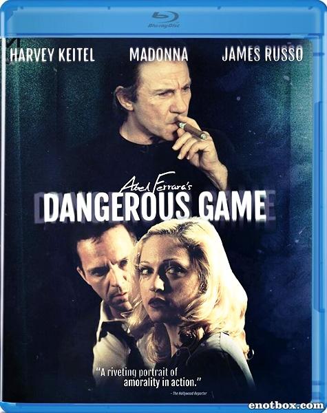 Опасные игры / Snake Eyes / Dangerous Game (1993/BDRip/DVDRip)