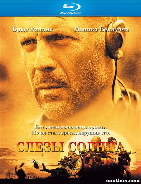 Слезы солнца / Tears of the Sun (2003/BDRip/HDRip)