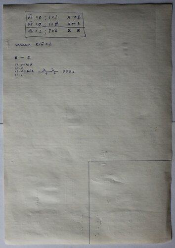 Модуль универсального интерфейса (МУИ) Вариант-2 0_1a8078_805fd6c2_L