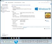 Windows 10 Корпоративная 14393.576 v.1607 by IZUAL v.6