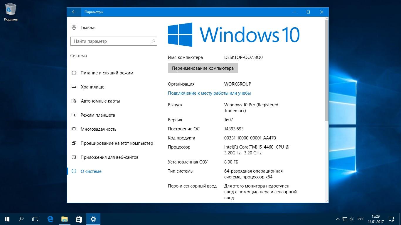 зверь двд 2015 windows 7 максимальная x64 скачать через торрент