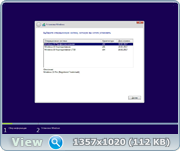Windows 10 3in1 x64 by AG 18.02.17 [10.0.14393.729 AutoActiv] [Ru]