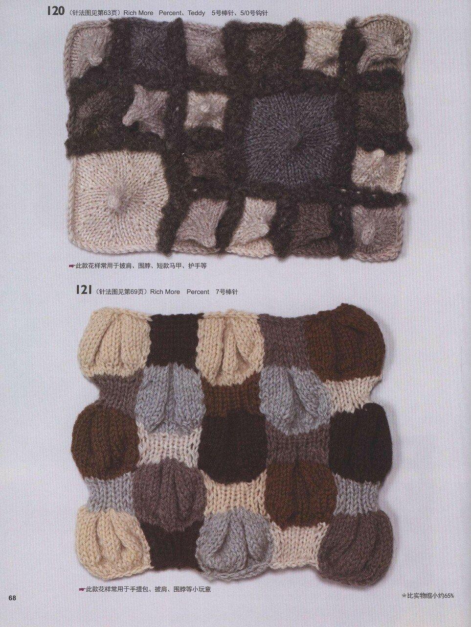 150 Knitting_70.jpg
