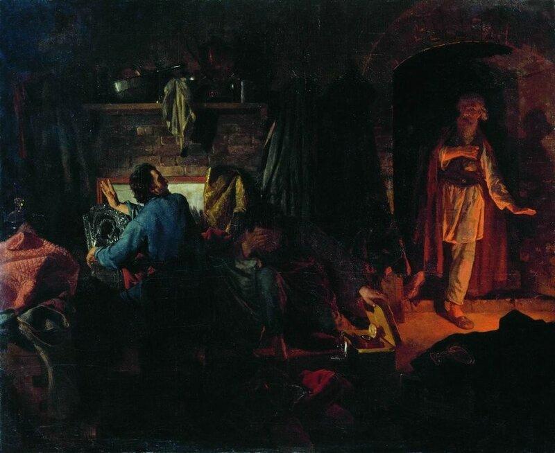 Дети скупого 1864 Архангельский музей изобразительных искусств