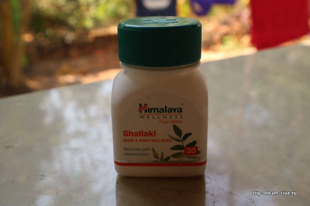 Shallaki от Himalaya