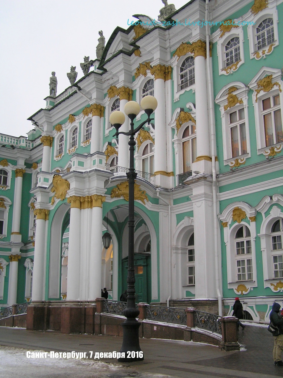Санкт-Петербург Дворцовая площадь 39.JPG